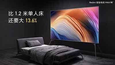 شکل- تلویزیون 98 اینچی ردمی